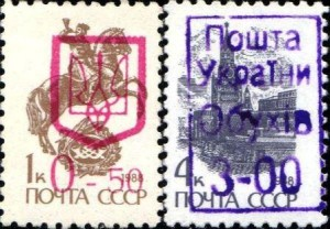 aaukraine URSS div101