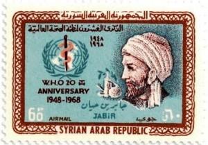 Timbre syrien de poste aérienne émis en 1968 Yt n° 338 pour les 20 ans de l'Organisation Mondiale de la Santé