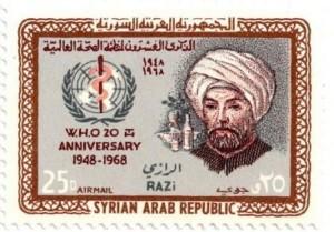 rhazés syrie