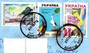 ukraine 1,2g092