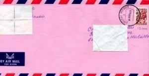 lettre avec timbre YT211 (17 000 K)