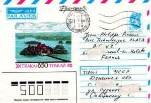 ukraine 50 k089
