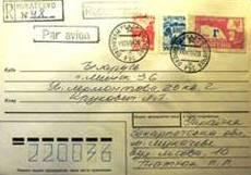 ukraine subcarpathique