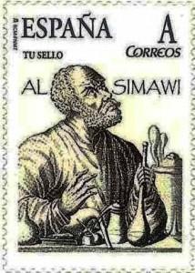 al simawi