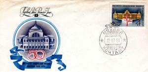 50 ans de l'institut de chimie physique de Moscou fondé en 1931(YT 4627)
