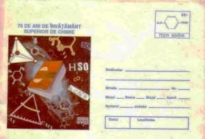 Entier postal émis en Roumanie