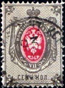 russie YT24 (1875) r