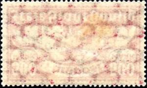 aafil dantzig A 15 B062