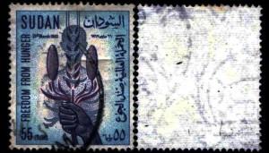 aafil soudan 159 D038