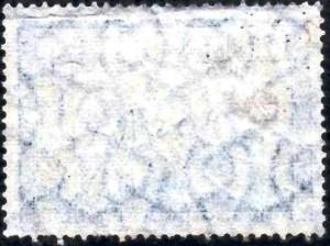 Cuba A 205 C