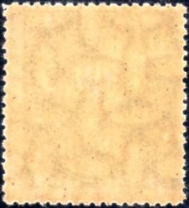 Honduras 200 A
