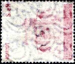 aafil  pakistan353