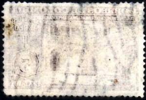 colombie A 158 B eau