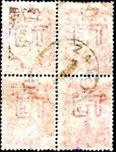 grèce A 163089