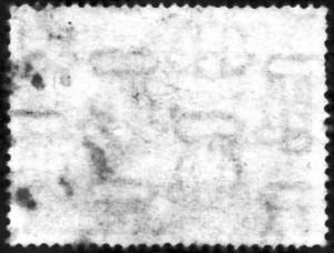 inde 157x