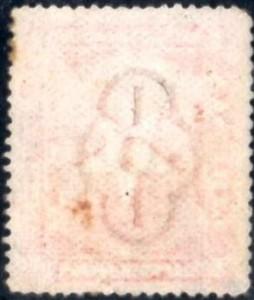 libéria A 26