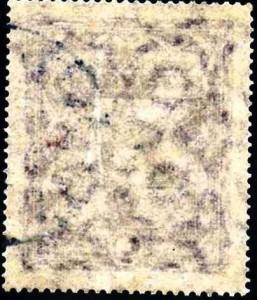 libéria B 201