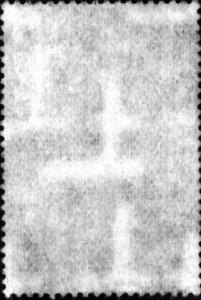 roumanie pap fil 4164