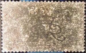 YT 155 (Georges V)