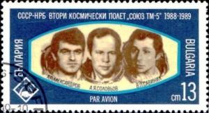 bulgarie 3879
