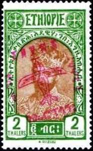 ethiopie 2785