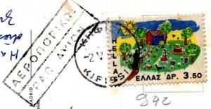 grèce 1782