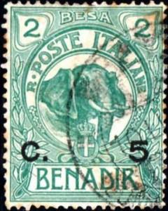 benadir351