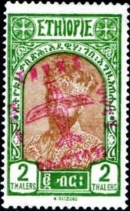 ethiopie375