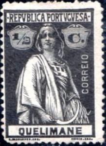 qelimane371