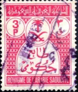 arabie saoudite622