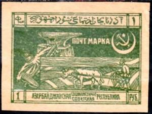 azerbaidjan996