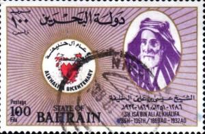 bahrain611