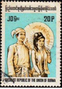 birmanie999