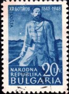 bulgarie942