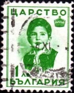 bulgarie943