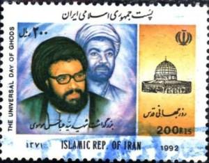 iran isl925