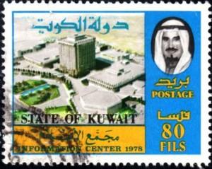 koweit619