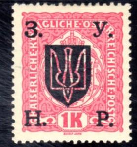 ukraine992
