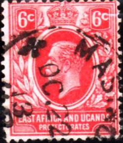 afrique est ouganda protectorat