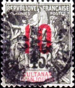 anjouan sultanat058