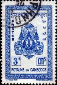 cambodge866