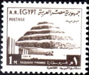 egypte104