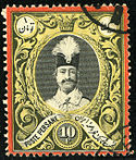 poste persane 1882
