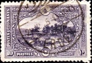 postes ottomanes063