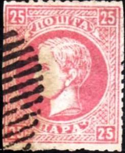 serbie princ
