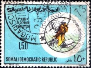 somalie991