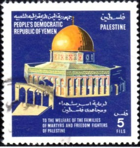 yemen pop926