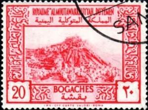 yemenroy120