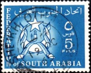 arabie du sud002