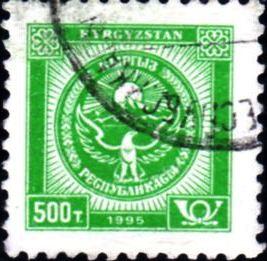 kirghizstan646